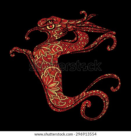 Dragon illustration- Chinese zodiac - stock vector