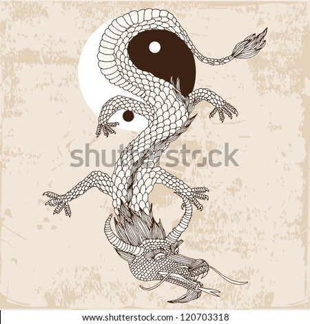 dragon illustration with yin yang sign - stock vector