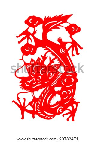 Dragon Paper Cut For Chinese New Year 2012