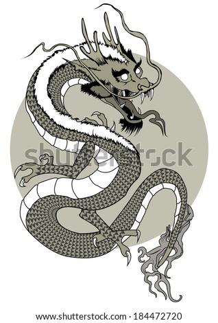 Dragon Tattoo Illustration. Vector - stock vector