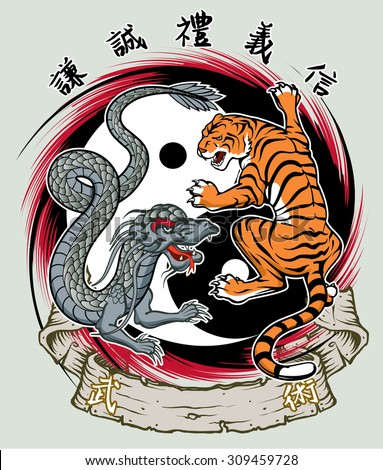 Dragon Tiger Yin Yang Asian powerful symbol Humility, Virtue , Respect, Morality, Trust , Kung Fu - stock vector