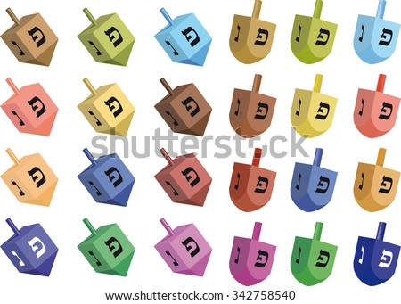 Dreidels / Spinning tops - stock vector