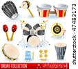 Drums music collection - stock vector