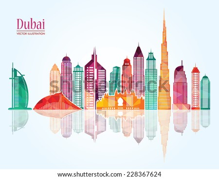 Dubai City skyline detailed silhouette.  Vector illustration - stock vector