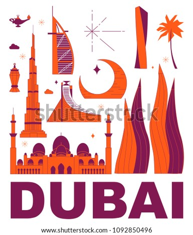 Dubai Culture Travel Set Famous Architectures Specialties In Flat Design Business And
