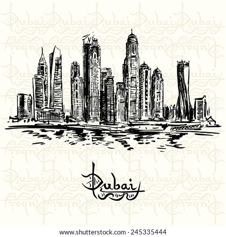 Dubai - hand drawn collection - stock vector