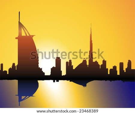 Dubai Skyline - stock vector