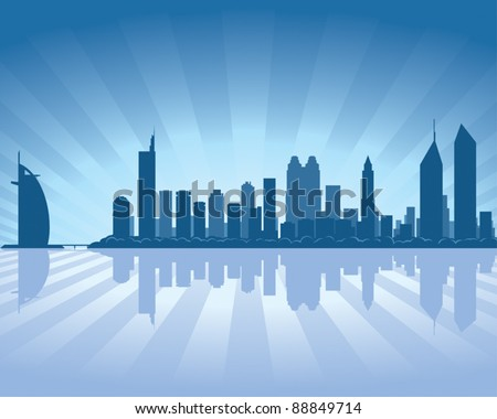 Dubai skyline with reflection in water - stock vector