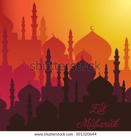 Dusk Mosques 'Eid Mubarak' (Blessed Eid) card in vector format. - stock vector