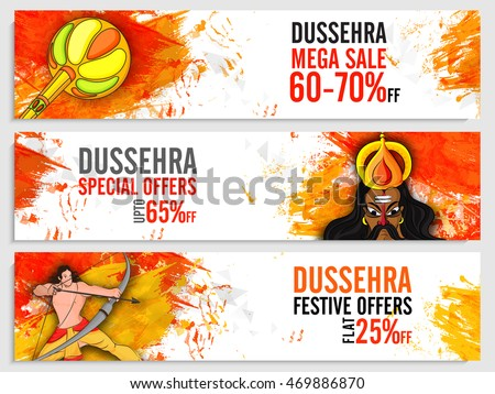 Dussehra Mega Sale with Special Discount Offers, Creative website header or banner set, Abstract watercolor with Mace (Gada), Angry Ravana Face and Lord Rama, Indian Festival concept.