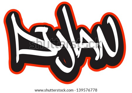 Stock Images similar to ID 44469214 - graffiti splats my favorite...