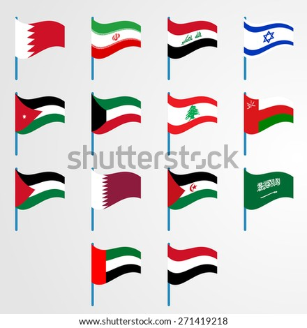 Dynamic waving flag on pole collection 5/6 Middle East - stock vector