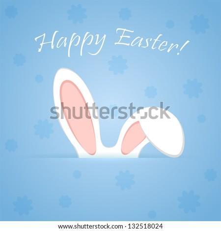 Ears of an Easter rabbit, illustration. - stock vector