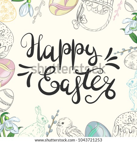 Easter background traditional decorations easter greeting stock easter background with traditional decorations easter greeting with colored eggs festive cake rabbit m4hsunfo