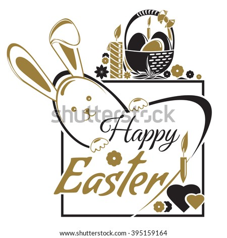 Easter candles stock images royalty free images vectors easter bunny frame burning candle basket with easter eggs easter greetings sciox Images