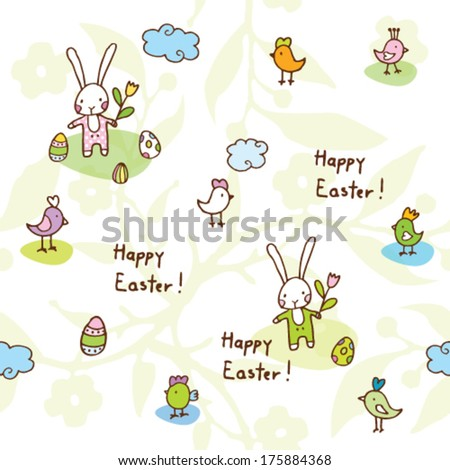 Easter bunny, seamless pattern cute digital background paper