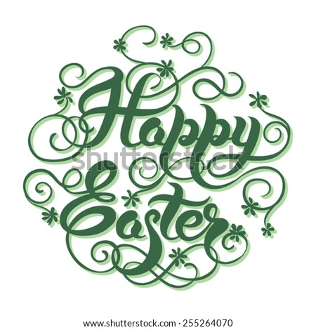 Easter card. Hand lettering - stock vector