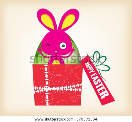 Easter card with Easter egg, gift boxes - stock vector