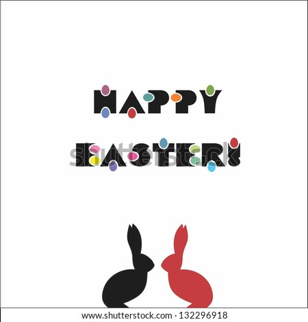 Easter card with rabbit - stock vector