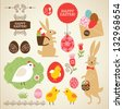 Easter collection, design elements - stock photo