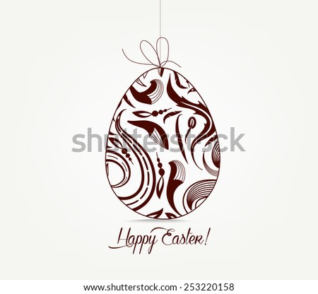 Easter egg - stock vector