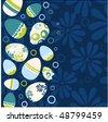 Easter egg blue background - stock vector