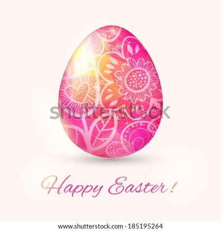 Easter Egg card with flower. Vector illustration, can be used as creating card, wedding invitation, birthday, valentine's day and other holiday and summer or spring background. - stock vector