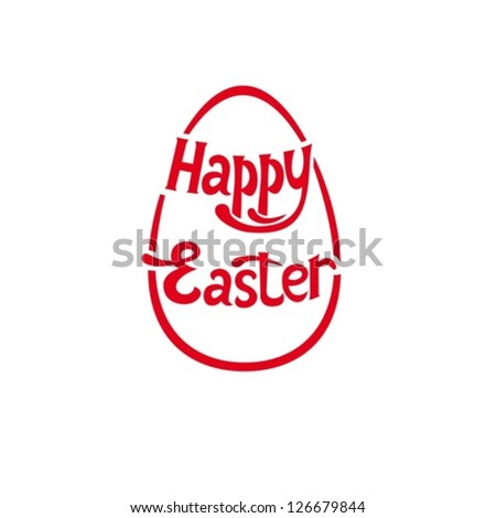 Easter egg. Vector of red color. EPS-10 (non transparent elements,non gradient). - stock vector
