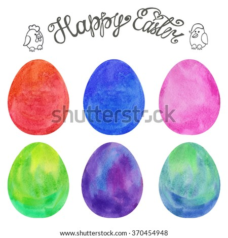 Easter eggs Watercolor set.Vector easter eggs,title,chickens.Design elements for background, banner,holiday card design.Hand painting artistic texture.Colored vector template.Handwriting text - stock vector