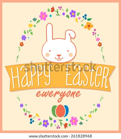 Easter greeting card design - stock vector