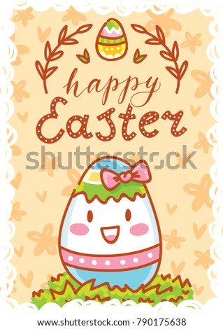 Easter greeting card. Illustration with cute smiling colored Egg character with bow and lettering, calligraphy text. Happy Easter. Hand drawn holiday art in vector cartoon style