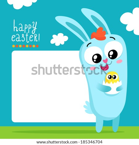 Easter Greeting Card Template Cute Bunny Stock Vector