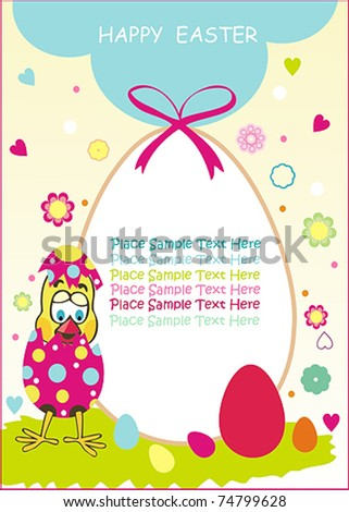 Easter greeting card with a chicken and egg