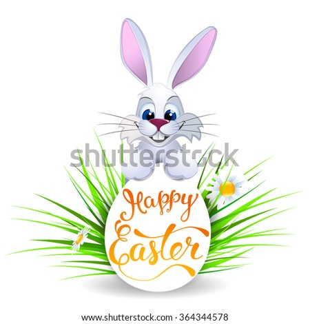 Easter greeting card with Easter rabbit, Easter egg and original handwritten text Happy Easter. Vector illustration for posters, greeting cards, print and web projects. - stock vector