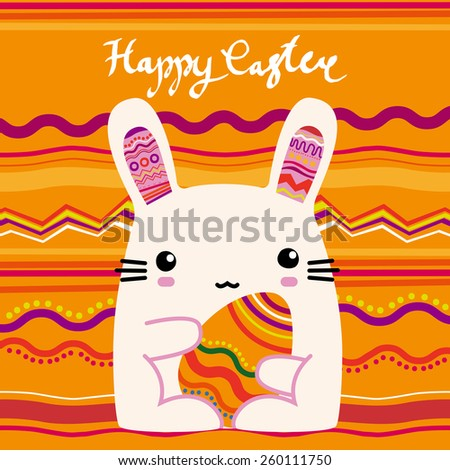 Easter pink bunny holding egg. Colorful background. Pattern. - stock vector