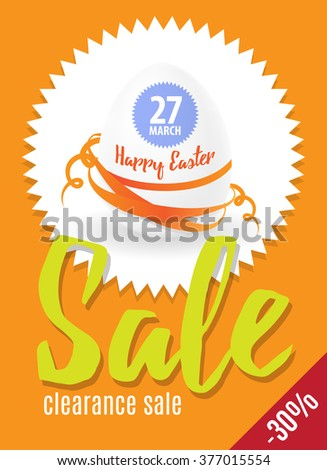 Easter sale egg and text EPS 10 vector illustration for greeting card, ad, promotion, poster, flier, blog, article, social media. - stock vector