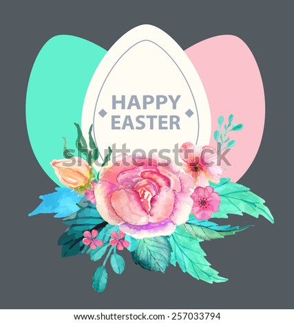 Easter watercolor natural illustration with egg sticker for beautiful Holiday design - stock vector