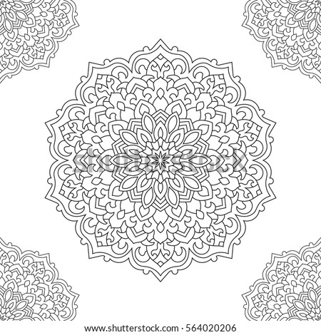 Eastern Ethnic Mandala Round Symmetrical Ornament Stock Vector