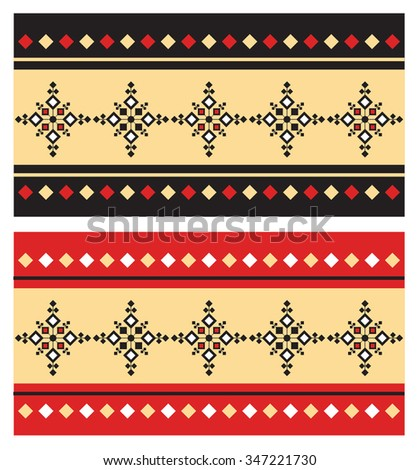 Eastern Folk pattern - stock vector
