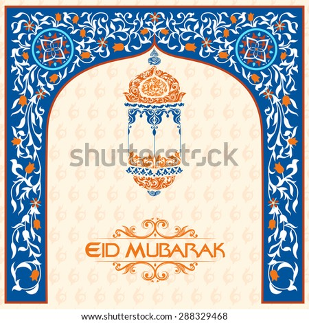 easy to edit vector illustration of Eid Mubarak (Happy Eid) background - stock vector