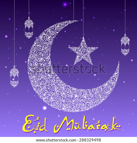 easy to edit vector illustration of Eid Mubarak (Happy Eid) card - stock vector