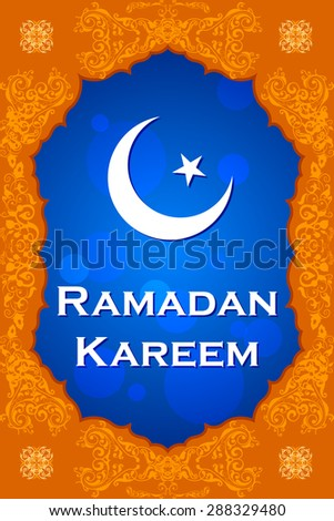 easy to edit vector illustration of floral crescent moon of Eid in Ramadan Kareem (Happy Ramadan) background - stock vector