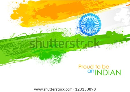 easy to edit vector illustration of Grungy Indian Wallpaper with flag - stock vector