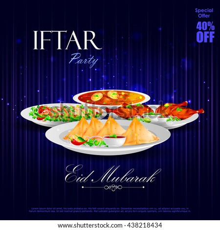 easy to edit vector illustration of Iftar Party background - stock vector