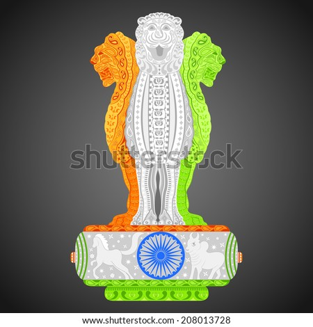 easy to edit vector illustration of Pillars of Ashoka in Indian flag color - stock vector