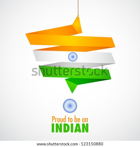 easy to edit vector illustration of tricolor chat bubble - stock vector