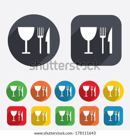 Eat sign icon. Cutlery symbol. Knife, fork and wineglass. Circles and rounded squares 12 buttons. Vector