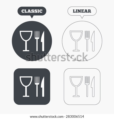 Eat sign icon. Cutlery symbol. Knife, fork and wineglass. Classic and line web buttons. Circles and squares. Vector