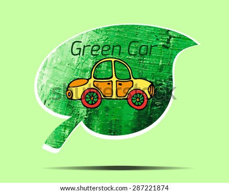 Eco friendly car. Hand drawing painting. Oil painting  background. Vector image. - stock vector