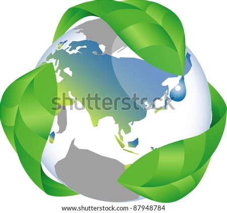 Eco globe vector nature concept